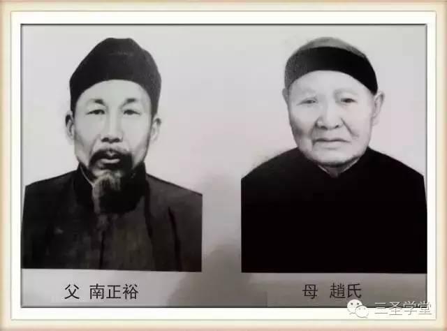 转载南怀瑾先生:我非常敬畏我的父亲 - 云淡风清 - 随心z.y的博客