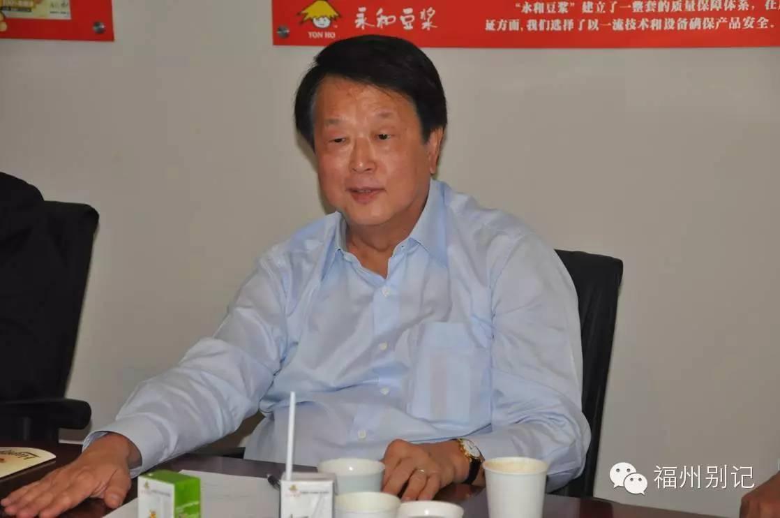 福建商帮:2015年全球闽商100强(选载) - 洪谧 - 伟蓝的博客